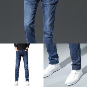 Odcyo farbe männer lackierte denim jeans hosen multi mode sretch gedruckt jeans mann für luxus männliche größe hous designer jeans