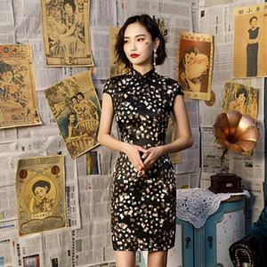 SHENG COCO Sexy Black Cheongsam Daily Beautiful Short Mini Qipao Dress Slim Dress Woman Chinese Silk Qipao Beautiful