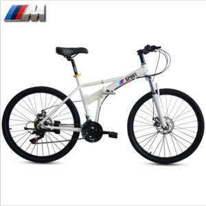 KOSDA26 inch folding bike Ultra light aluminum alloy 21 speed disc brake folding mountain bike city bike