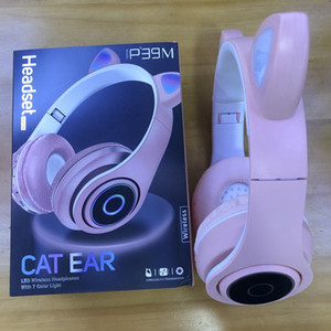 Hot Cat Ear LED Wireless Headphones P39M Cute Bluetooth 5.0 Headphone Support TF Card With Retail Package