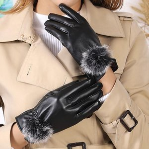 Five Fingers Gloves Fashion Women Winter PU Leather Hand Warm Soft Lining Pompom Decoration Mittens Windproof Glove Christmas Gifts
