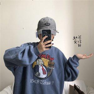 El sudor YouGeMan mejores amigos camiseta de otoño invierno Ulzzang Harajuku divertido Vintage Fleece Pullover sudaderas con capucha mujer de manga larga