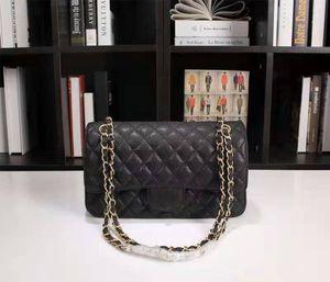 Ball Pattern Bag Lingge Вышивка Нить Цепь Сумка Стиль Корейский Версия Дикая Большой Грузоподъемник Сумка Messenger Xiaoxiang 25.5 см