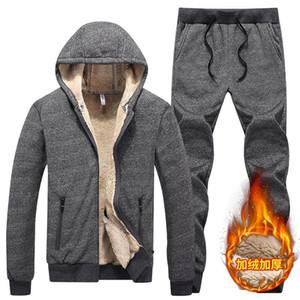 chndal de cachemira de Cordero Para Hombre, Sudadera Con 카푸챠 + Pantalones 파라 홈 브레, chndal grueso lana con capucha,