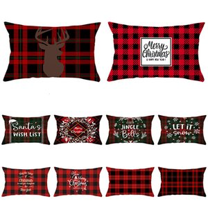 2020 New Christmas Red Series Peach Skin Velvet Waist Pillow Case Home Decoration Sofa Pillow Cover Pillow Cover