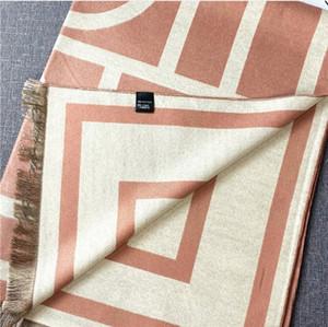 Women's shawl;Home travel shawl;Fashion and simplicity
