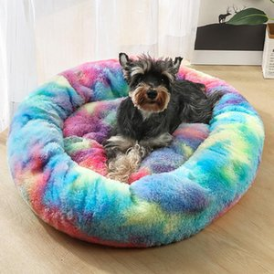 Super Soft Dog Bed Round Washable Long Plush Dog Kennel Cat House Velvet Mats Sofa Dogs Basket Pet Bed Mat Cushion Animals Sofa
