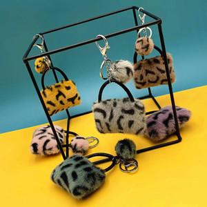 6 Styles Pom Poms Keychains Fashion Fluffy Leopard Keyring Car Key Ring Plush Wallet Keychain for Handbag Jewelry for Women Girls EWE2359