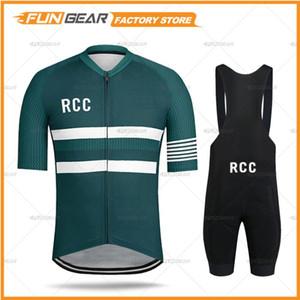2020 RCC 남자 사이클링 저지 설정 반소매 의류 자전거 유니폼 여름 클래식 원래 자전거 정장 통기성 스포츠
