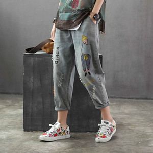 Korea Fashion Spring Women Jeans Cartoon Embroidery Loose Denim Harem Pants Elastic Waist Vintage Hole Calf-length Pants D115 Y200417