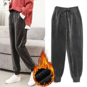 Women Winter Lamb Fur Cashmere Slim Pants Women 2021 Casual Warm Pants Harem Thick Lined Fleece Autumn Sweatpants Trousers