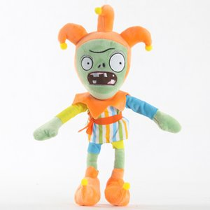 Plants vs zombie dolls swimming zombie cupcakes dolls children dolls