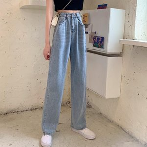WHCW CGDSR Solide Vintage Streetwear Hohe Taille Jeans Frau 2020 Herbst Winter Denim Hosen Frauen Denim Hose Koreanische Style Pant1