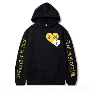 RIP Hoodies 24 men women hiphop sweatshirts basketball Gianna Bryant heart mamba out 200923