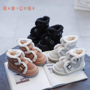 BAMILONG New Korean Boys Plush Thermal Cotton Shoes Children's Snow Boots 2020 Winter Girls' Plush Buckle Boots B462