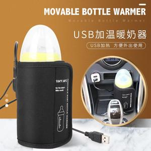 USB Travel Mug Milk Warmer Heater Feeding Bottle Portable Baby infant Bottle Warmer Baby Nursing Insulated Storage Bag