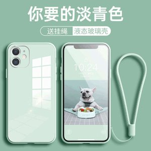 mobile Suitable for 11 liquid glass phone case 11pro Max makaron fall protection cover hanging rope
