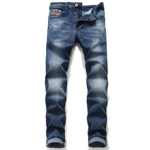 new European and American easy care cat whisker small straight tube men's Micro elastic Slim Fit Jeans Men's pants 2002