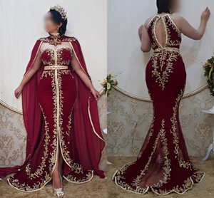 Vestidos De Fiesta Arabic Dubai Evening Dresses Burgundy Mermaid High Neck Long Wraps Gold Lace Embroidery Formal Evening Party Gowns AL8736