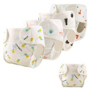 Подгузники ткани Детские хлопчатобумажные подгузники многоразовые моющиеся подгузнины крышка водонепроницаемого водонепроницаемых трусиков Pocket1