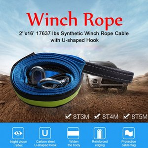 5cm 3.0m 17637lbs Synthetic Winch Rope Cable with U-shaped Hook,Blue ag6a#