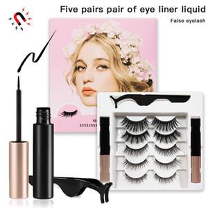 5 pairs of magnetic eyelashes, waterproof magnetic eyeliner and tweezers, magnet mink eyelashes makeup 3D false eyelashe