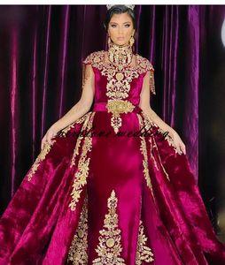 Gold Vestidos De Novia Kosovo Albanian Caftan Evening Dresses 2021 Applique Robe De Soirée De Mariage India Prom Gowns