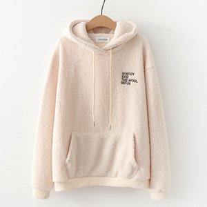 Fashion Letters Casual Hoodies Fleece Flannel Pullover Thick Loose Women Hooded Sweatshirt Female Thicken Hoodies Romper 201012
