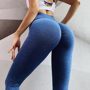 New Peach Yoga Pants For Women High Waisted Super Stretch Skinny Pants Fitness Workout Trousers Scrunch Booty Gym Leggings 201103