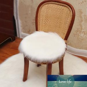 Dia.30 35 40 45cm Soft Faux Fur Mat Rug Carpet Cushion Cover Bedroom Artificial Blanket Warm Carpet Long Hair Seat Fur Floor Mat
