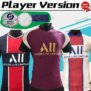 플레이어 버전 2021 파리 20/21 홈 멀리 축구 셔츠 네이 마르 JR VERRATTI 축구 유니폼 제 MBAPPE ICARDI 축구 유니폼을 타이츠