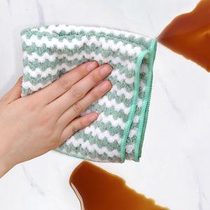 스트라이프 물 흡수 수건 주방 깨끗한 3 색 천으로 식 dishtowel 양이온 정전기 방지 테이블 욕조 홈 액세서리 뜨거운 판매 1 48HR2 G2