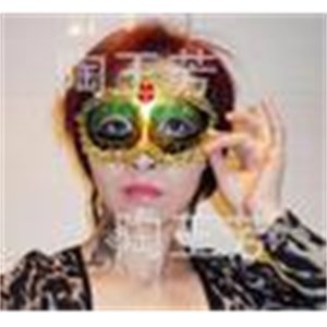 Travestimento libero di trasporto maschera di Halloween Bella Painted Phnom Penh Factory Direct economici