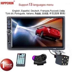 """Hipcron Radio de automóvil MP5 2 DIN Bluetooth HD 7 """"Pantalla táctil STEREO 12V FM ISO POWER AUX INPUT SD USB con / sin cámara1"""