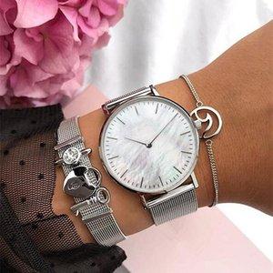 Mavis Hare Silver Color Strap Lock & Key Story Mesh Bracelet Set with White Seashell Mesh Wrist Watches and Wave Chain Bracelet
