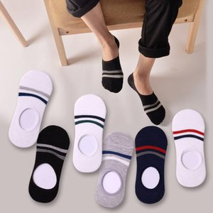 Sock Slippers Men New Fashion Invisible Striped Summer Invisible Shallow Mouth Silicone Anti-skid Socks For Men 1 Pair