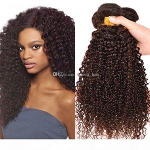 Бразильские девственницы человеческие пакеты волос kinky вьющиеся шоколадные коричневые человеческие волосы уток среднего звена коричневый # 4 волнистые волосы наращивание 3 шт. Для женщины
