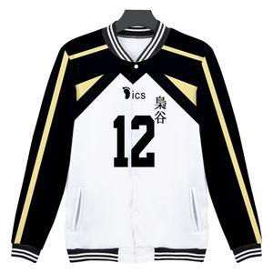 Japan Anime Haikyuu Baseball Jacket Men Bomber Jacket Fukurodani Akaashi Keiji Bokuto Koutarou Baseball Uniform Sportswear Cosplay Costume