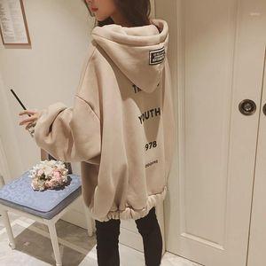 Winter New Korean Hip Hop Loose Oversized Hoodies Women Casual Hooded Sweatshirt Bubble Sleeve Zipper Coat Tops Kpop Streetwear1
