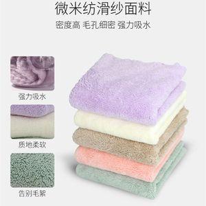 Nouveau Coral Velvet Superfine Fibre Petite Square Square's Face Salive Pour Enfants Eau Nettoyage polyvalent