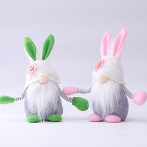 Easter Bunny Doll Plush Rabbit Gnome Faceless Doll Ornaments Home Table Decoration 2 COlors Party Supplies HH21-53