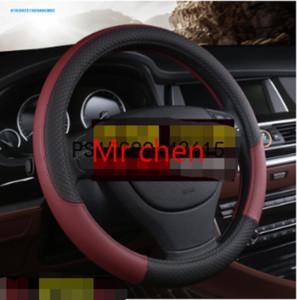 Universal steering wheel cover for Hyundai ELantra ix35 Tucson ix25 SONATA Car accessories