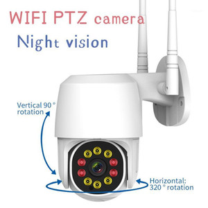 ourdoor-camera 새로운 모델 EC101 360도 회전 PTZ 와이파이 카메라 1080P 무선 네트워크 홈 보안 CCTV 카메라 360EYE VIDEO1
