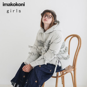 imakokoni rendas jaqueta originais cintas selvagem japonês jaqueta de 2020 mulheres de inverno 192766