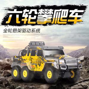 Weili 18629 1:18 drive climbing 2.4G remote control six wheel big foot off road vehicle Hummer toy car model