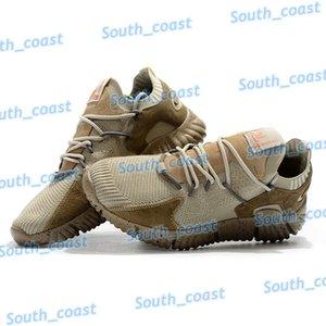 Treeperi Socks Trainer 3.0 الاحذية ضوء Tan US 7 EUR 40 للرجال أحذية جنوب