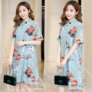Vintage Chinese Style Maternity Cheongsam Summer Fashion Clothes for Pregnant Women Pregnancy Dress Clothing
