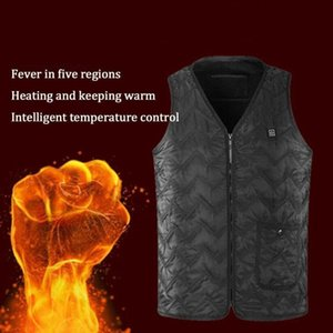 Heating Vest Washable USB Charging Electric Heating Warm Vest Control Temperature Camping Fishing Hiking Warm Hunting Jacket