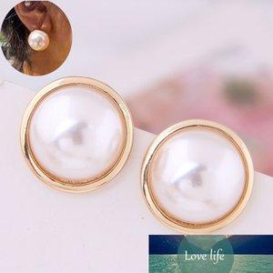 Новые моды Корейский жемчужный серьги для женщин Классический металлический девушка сладкий простые круглая серьги ушные клип биркос ювелирные изделия