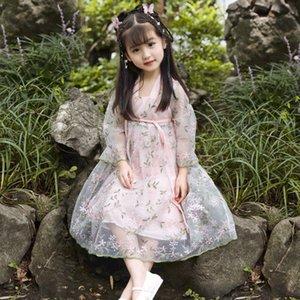 Hanfu Ancient Chinese Traditional Costume Girls Stage Dance Performance Dress Woman Folk Fairy Outfits Tangsuit for Kids